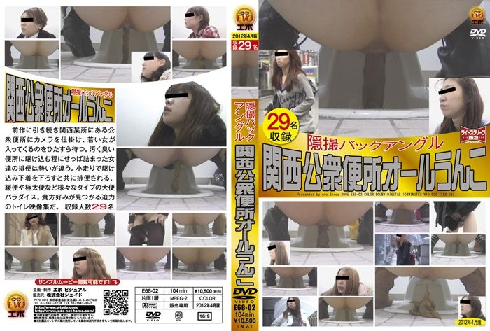 Back view angle defecation on toilet spycam - BFET-22 (SD 856x480)