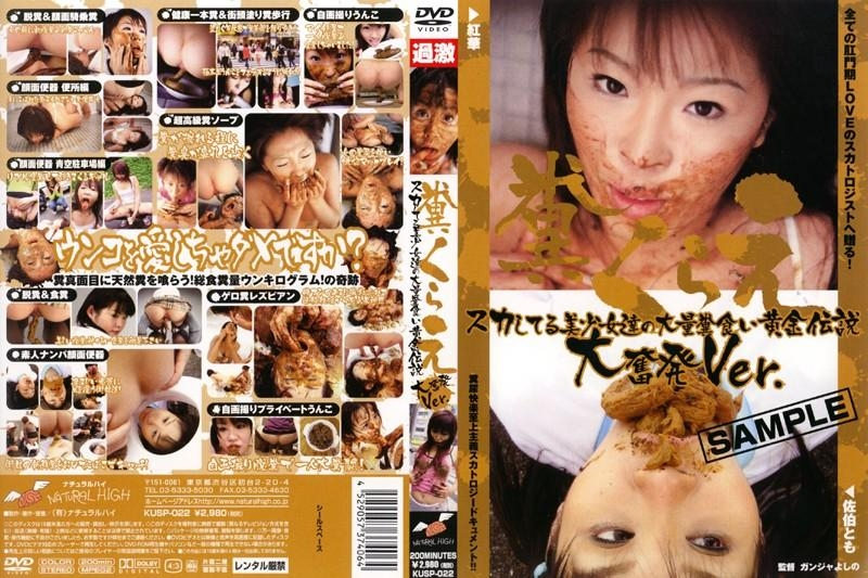 Golden legend Scat-Stars best scenes beautiful girls eating shit - KUSP-022 (SD 640x480)