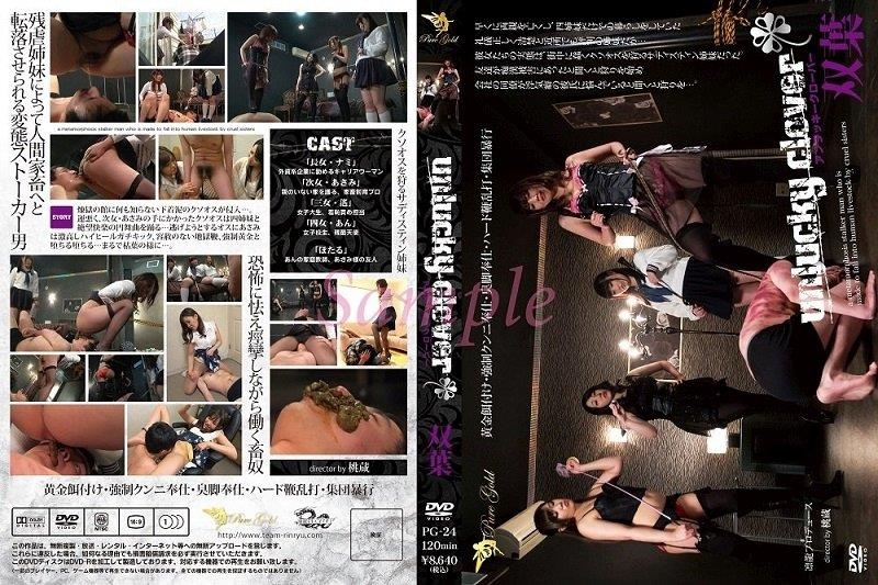 Cruel torture over a slave urine, shit and hard whipping - PG-24 (SD 720x480)