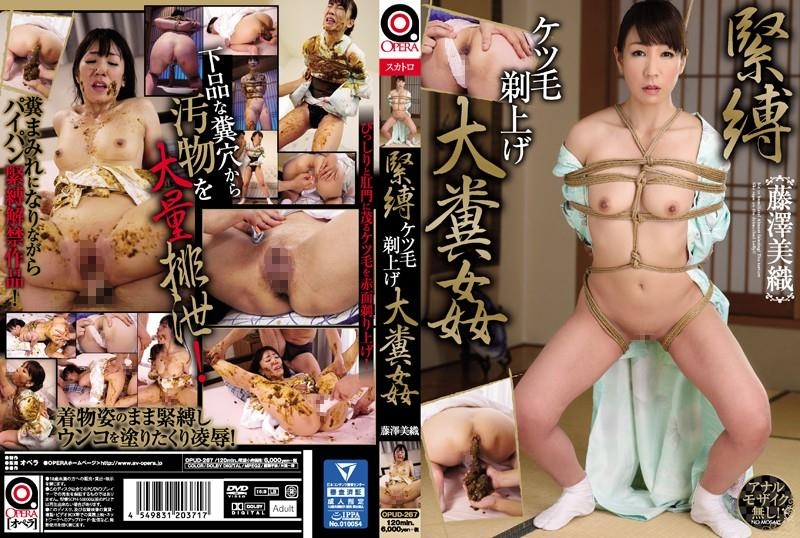 Miori Fujisawa - Scat binding and covered feces body scatology - OPUD-267 (SD 448x336)