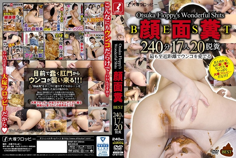 Face Shitting スカトロ フェイスシッティング Body Covered Feces - OFBT-001 (SD 720x404)