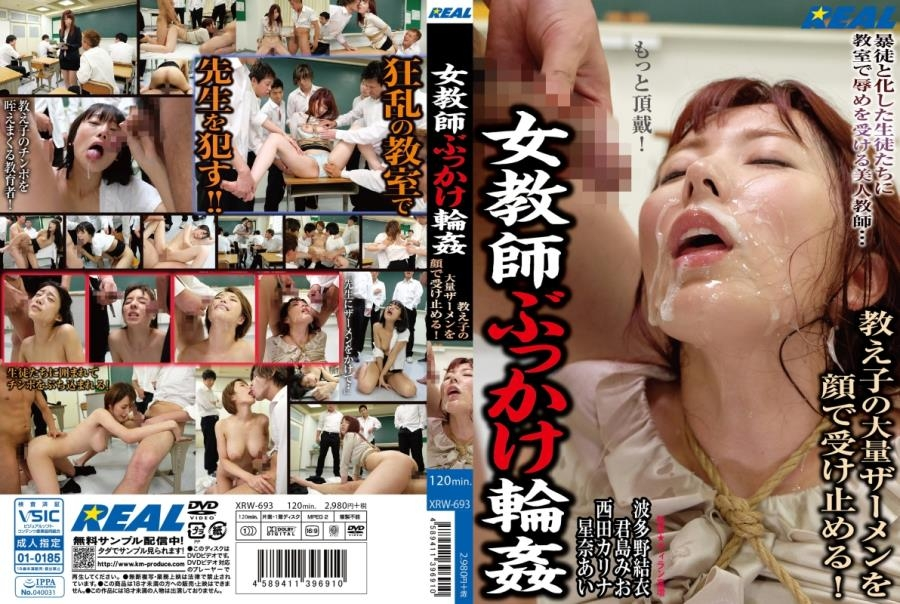 顔面内の大量ザーメン!Cum Dripping from the woman's Face - XRW-693 (HD 1280x720)
