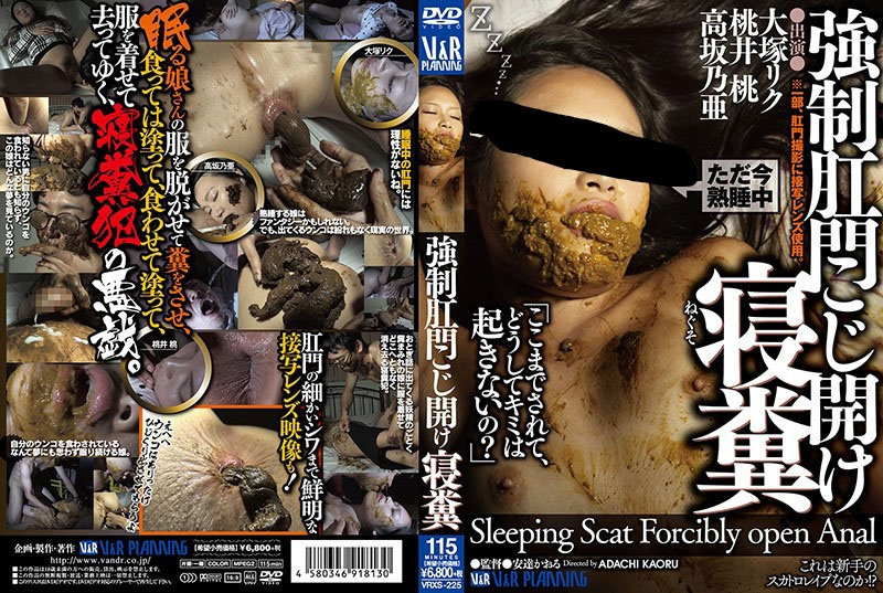 Forced Anus Break Opening Sleeping Lump オープニング睡眠しこり - VRXS-225 (SD 852x480)