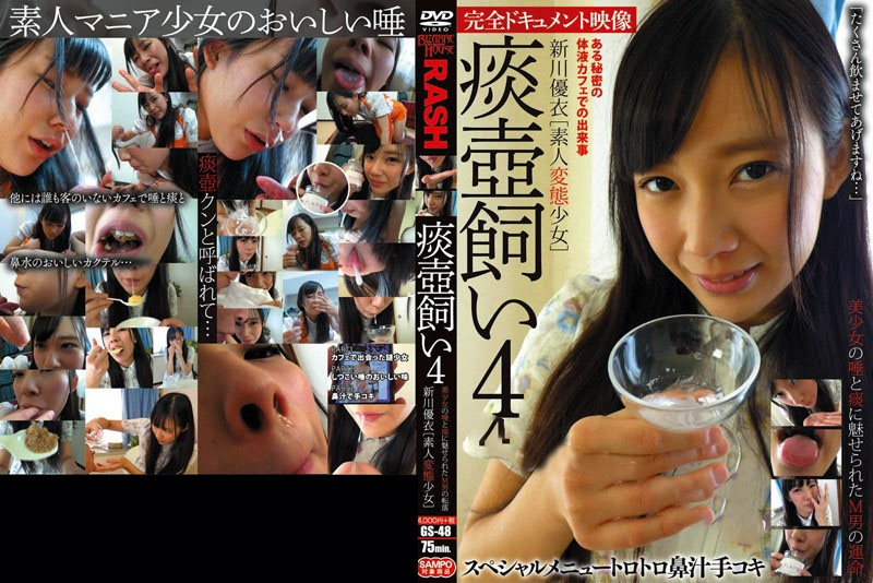 Beautiful Girl Gives off Snot and Drool 美しいです女の子与えますオフ - GS-48 (SD 720x404)