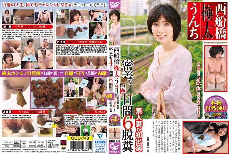 Funabashi Thick Poop Adhesion 4 Days 6 Defecation - GCD-748 (SD 854x480)